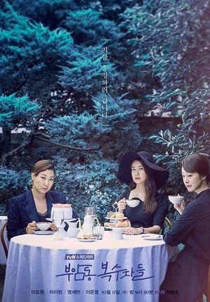 [김재윤의 비하인드] '그 가을, 여풍이 분다'... 안방극장 여배우들 전성시대