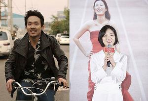 박종환-전여빈, 제22회 BIFF '올해의 배우상' 수상