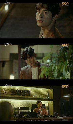 '블랙' 김동준, 재벌 2세 열연 '의심할 여지 없는 연기돌'