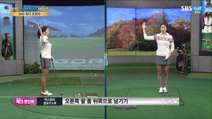 [아카데미] 박시현의 체크포인트, 백스윙과 팔로우스루