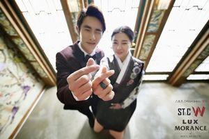 골퍼 양수진, 축구선수 이윤의와 결혼…新 스포츠커플