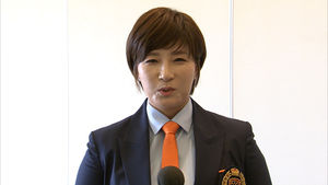 '전설' 박세리, '2018년 UL 인터내셔널 크라운' 명예 조직위원장 위촉