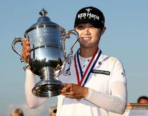 박성현, 세계랭킹 2위 도약…유소연 11주 연속 1위