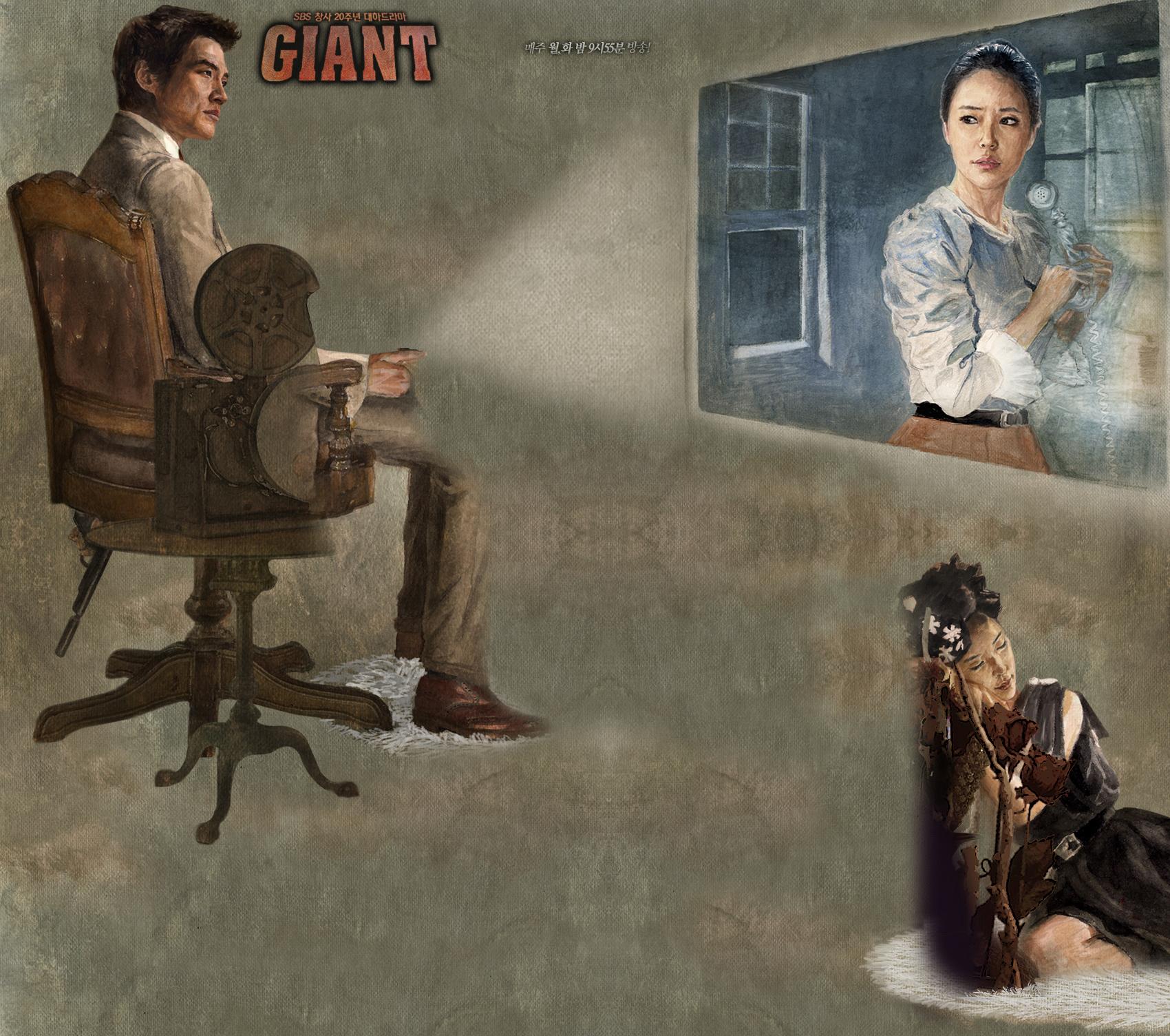 韓劇 兄妹情深(巨人Giant) 41-60集劇情線上看 1
