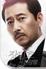 [SBS 2009] Swallow The Sun | 태양을 삼켜라 | Thôn Tính Thái Dương - Ji Sung, Sung Yu R