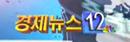 ��SBS CNBC ��������12
