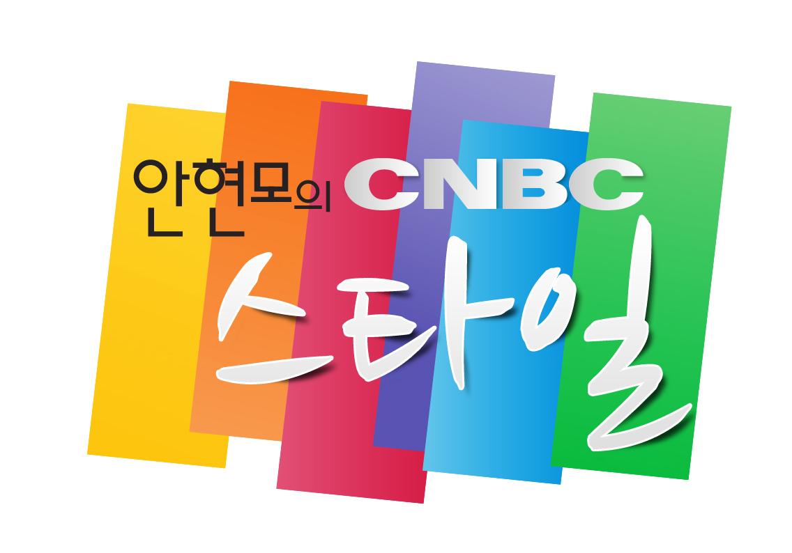 �������� CNBC ��Ÿ��