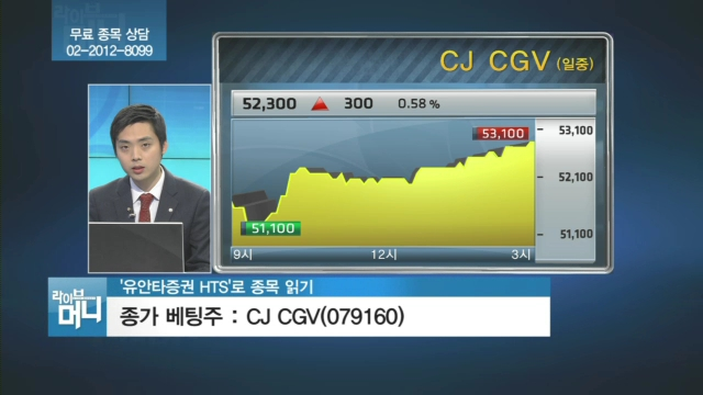 [�����] CJ CGV 4�б� ��� '����'�������� �ż� �ñ��?