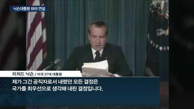 탄핵 '운명의 날'…외신에 비친 대한민국은?