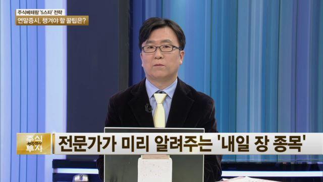 [관심주] 계절 성수기 맞은 SK이노베이션…주가도 성수기