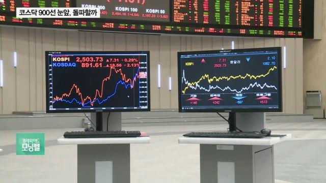 'KRX300' 다음 달 출범…편입될 수혜주는?