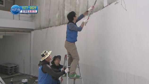 SBS콘텐츠허브 임직원, '통영지역아동센터 시설보수 공사' 지원