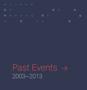 Past Events 2003~2013
