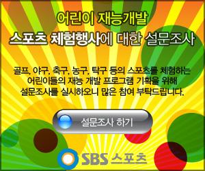 SBS ������