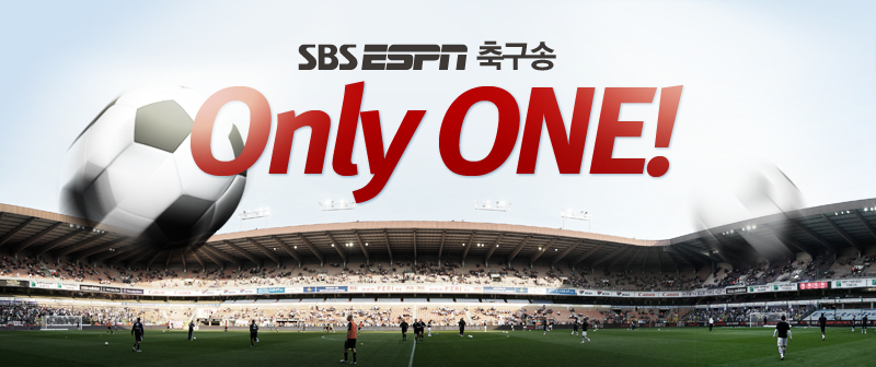 SBS ESPN �౸�� Only ONE!