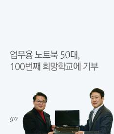 시간을 달려 가족의 품으로…남수단 '가족 상봉 프로그램'