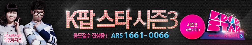 k�˽�Ÿ ����3 �������� ������! ARS:1661-0066