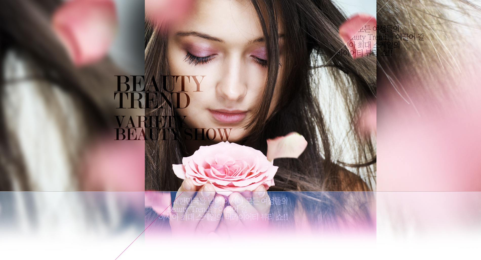star beauty mc,beauty expert i'm beautist event