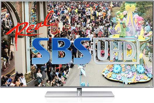 UHDTV 서비스 이미지