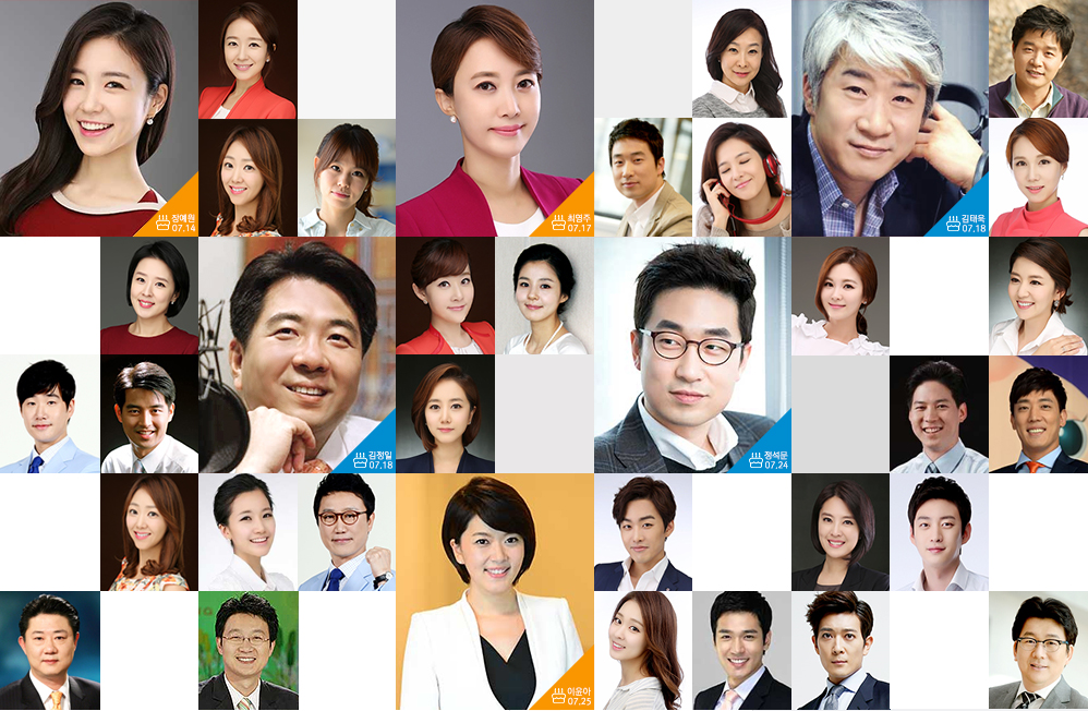 SBS 아나운서 사진