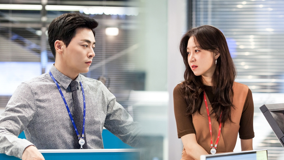 CHO JUNG SEOK*KONG HYO JIN (Don't Dare To Dream)