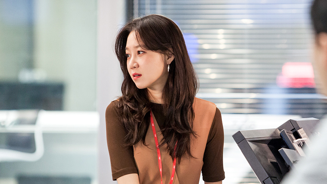 KONG HYO JIN (Don't Dare To Dream)