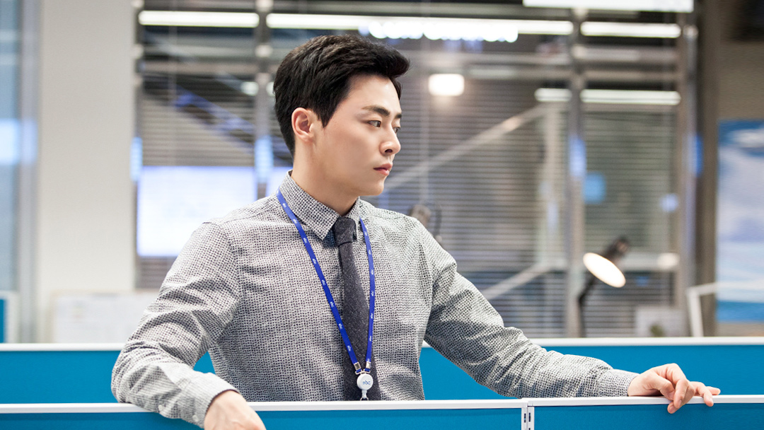 CHO JUNG SEOK  (Don't Dare To Dream)