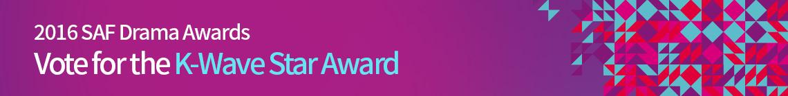 2016 SAF Drama Awards Vote for K-Wave Star Award