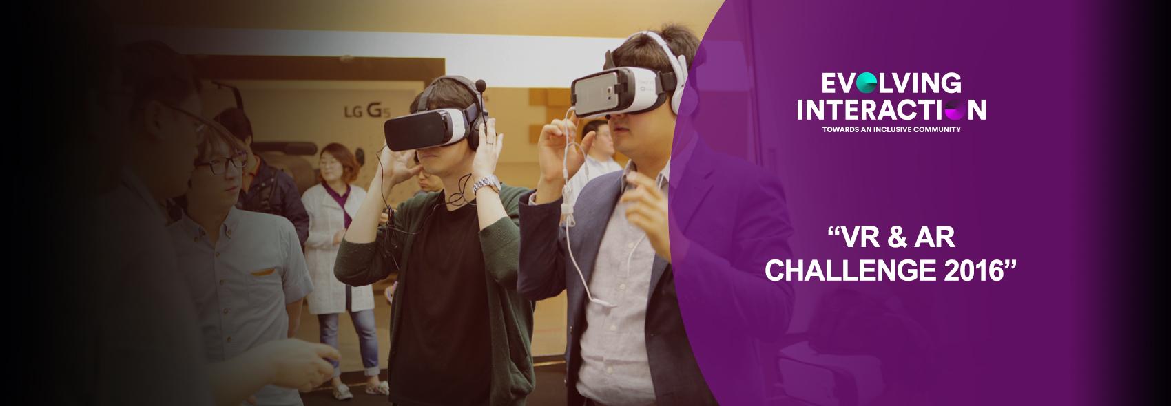 VR & AR 챌린지 2016  VR & AR 챌린지