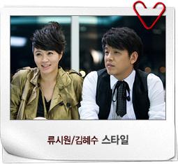 sub_couple01.jpg