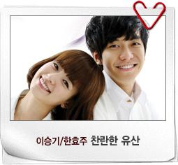 sub_couple02.jpg
