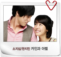 sub_couple06.jpg