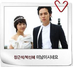 sub_couple09.jpg