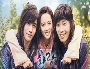 KBS 월화드라마 화랑