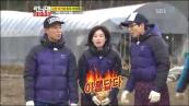 [런닝맨] 한효주, 김장 아이템 획득 레이스서 봉인 해제?