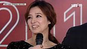 [레드카펫]박은경 아나운서의 실수?!