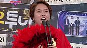 [코미디최우수상]이경규 선배님~나의 부채맛을 보여주지 못해 아쉬워