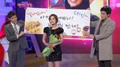 [아나운서상] 박은경 아나운서, '10년 넘게 방송하고 있는데...'