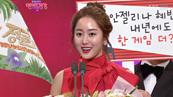 [베스트 엔터테이너상] 전혜빈, '호동오빠 너무 오랜만에 뵈서 기뻐요!'