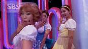 [축하공연]오렌지캬라멜은 가라! 오래된캬라멜이 나가신다
