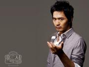 韓国ドラマ:ガラスの城