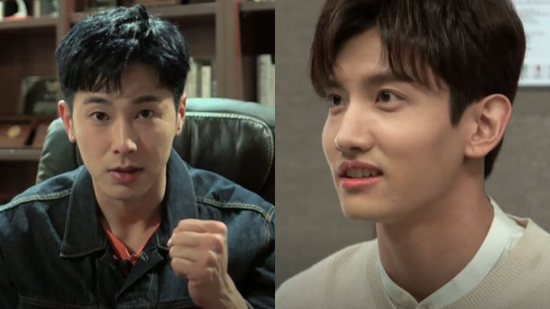 기사 대표 이미지:[SBS Star] How Does TVXQ! Spend Its 72 Hours?