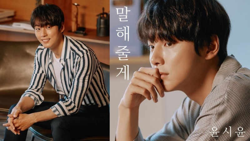기사 대표 이미지:[SBS Star] Yoon Si Yoon Releases Another Solo Track That Melts Your Heart