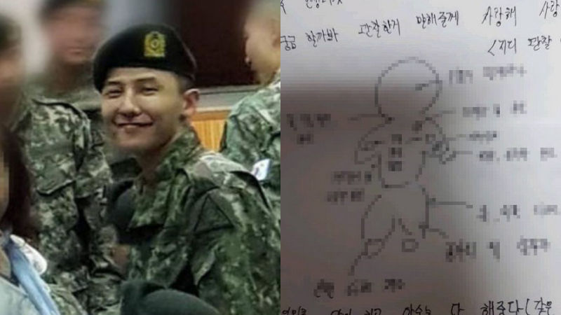 기사 대표 이미지:[SBS Star] BIGBANG G-DRAGONs Private Information Gets Leaked by His Fellow Soldier