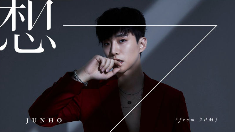 기사 대표 이미지:[SBS Star] 2PM JUNHO to Top Oricons Daily Album Chart