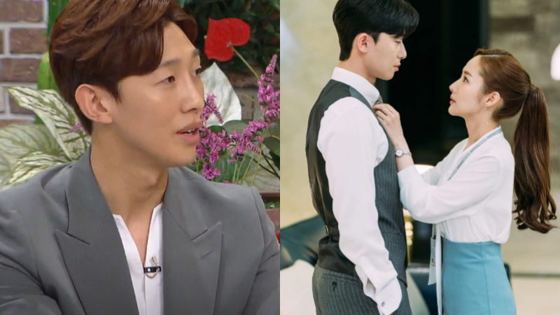 기사 대표 이미지:[SBS Star] Kang Ki Young Reveals What Park Seo Jun·Park Min Young Were Like During Filming
