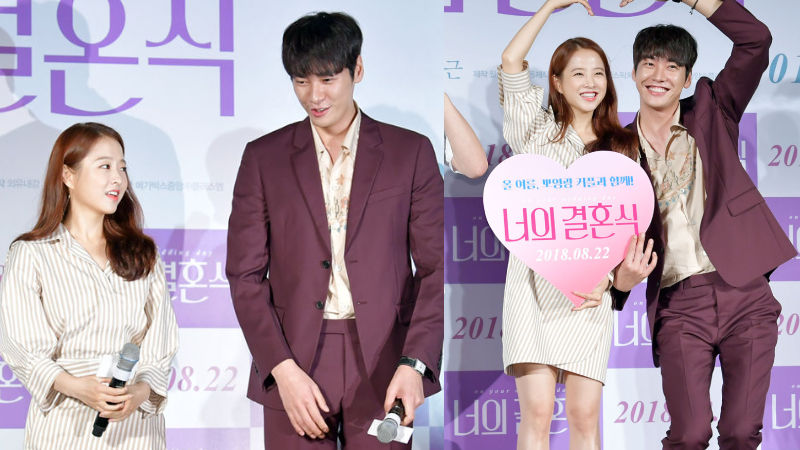 기사 대표 이미지:[SBS Star] Park Bo Young Apologizes for Kim Young-kwangs Manner Legs