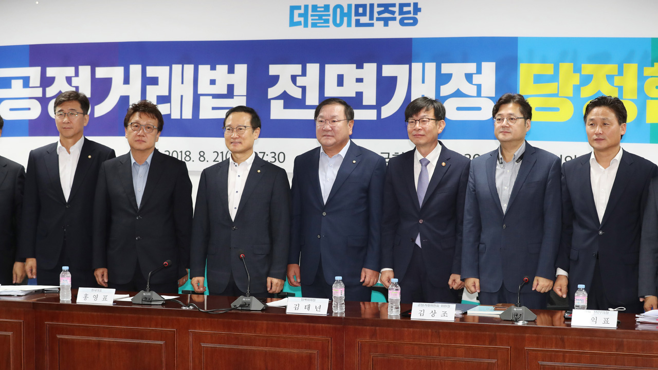Dangjeong, the FTC's abolition of charges     Up to two