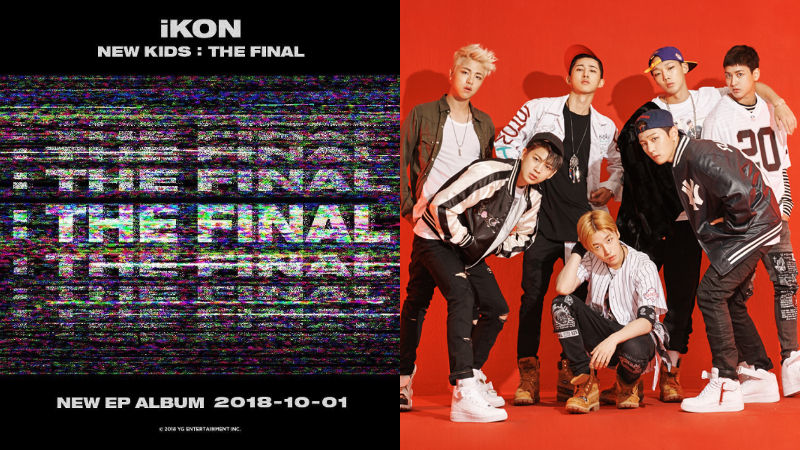 기사 대표 이미지:[SBS Star] iKON Makes Three Comebacks in a Year!