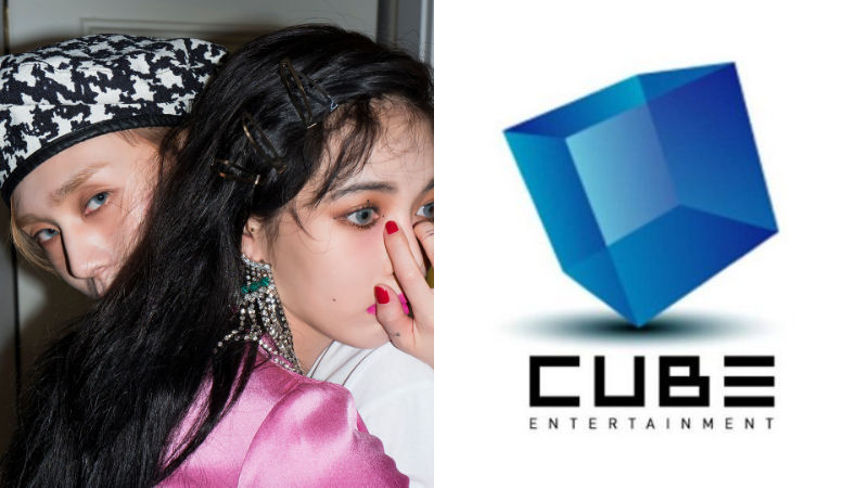 기사 대표 이미지:[SBS Star] CUBE to Change Decision; Plans to Hold Meeting for HyunA·EDAWNs Removal Issue